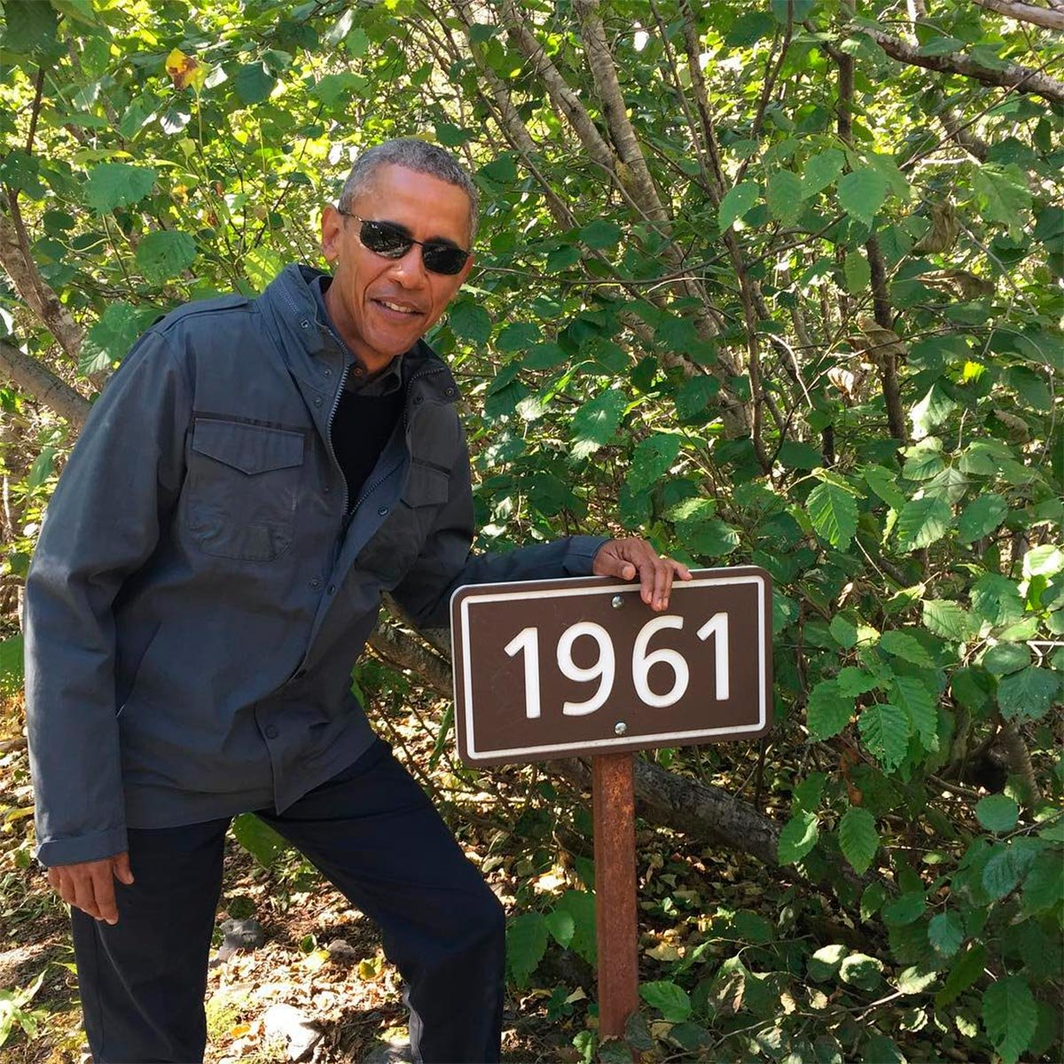 Barack Obama At Exit Glacier Know Your Meme