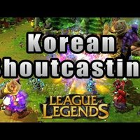 Korean Shoutcast