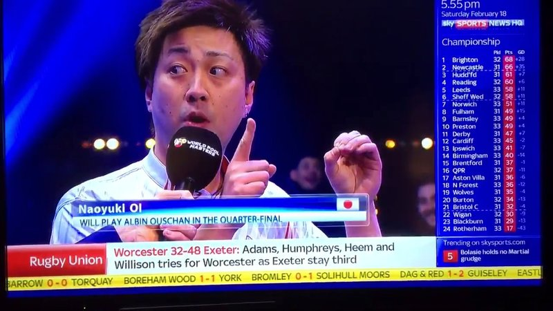Japanese Pool Player Gives an Epic Interview