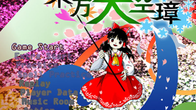 Touhou Project: Hidden Star in Four Seasons