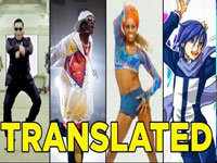 Dance Songs Translated