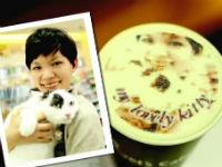 Printed Photo Latte Art