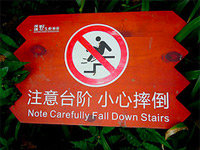 Shenzhen Aims to Rid Itself of Engrish