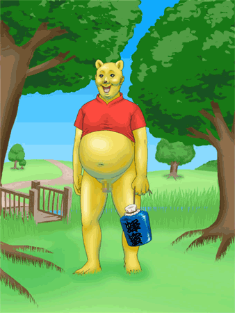 Ruined Childhood: Winnie the Pooh