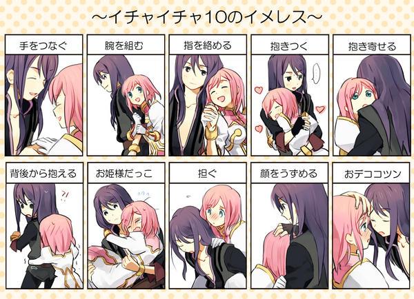flirting games anime eyes girl meme images