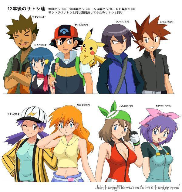 dirty pokemon memes - photo #18