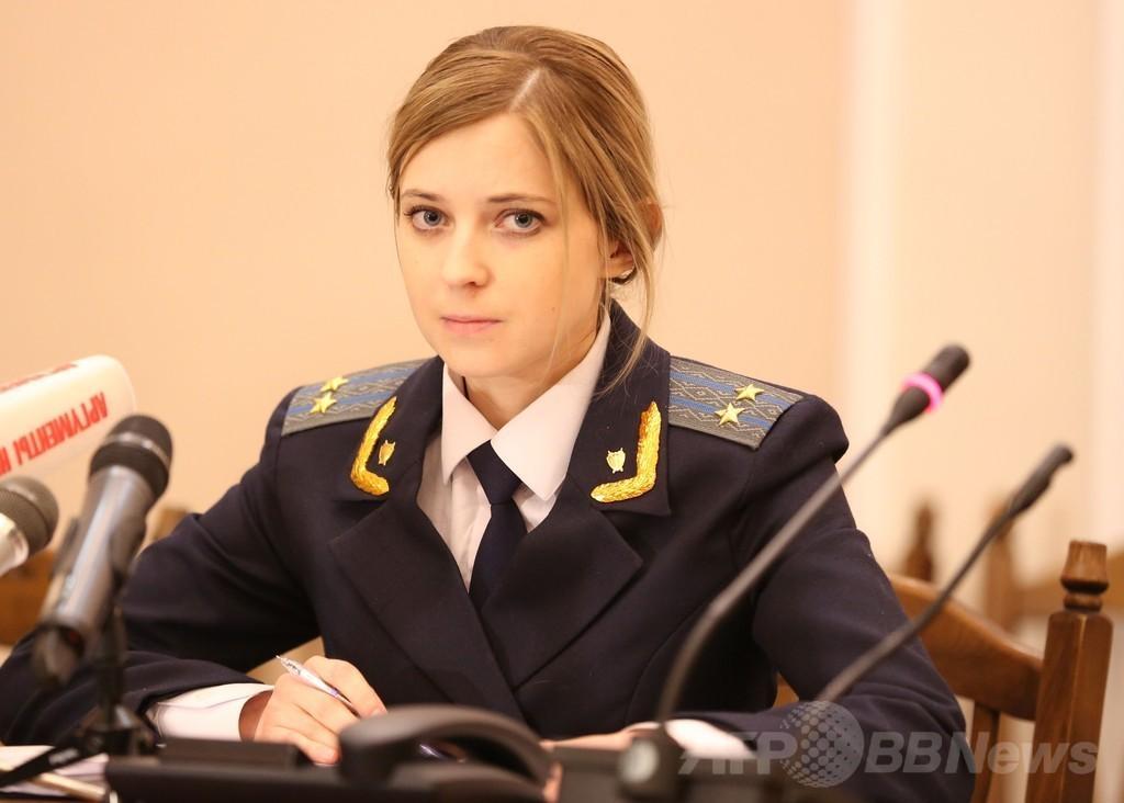[Image - 768662] | Natalia Poklonskaya | Know Your Meme