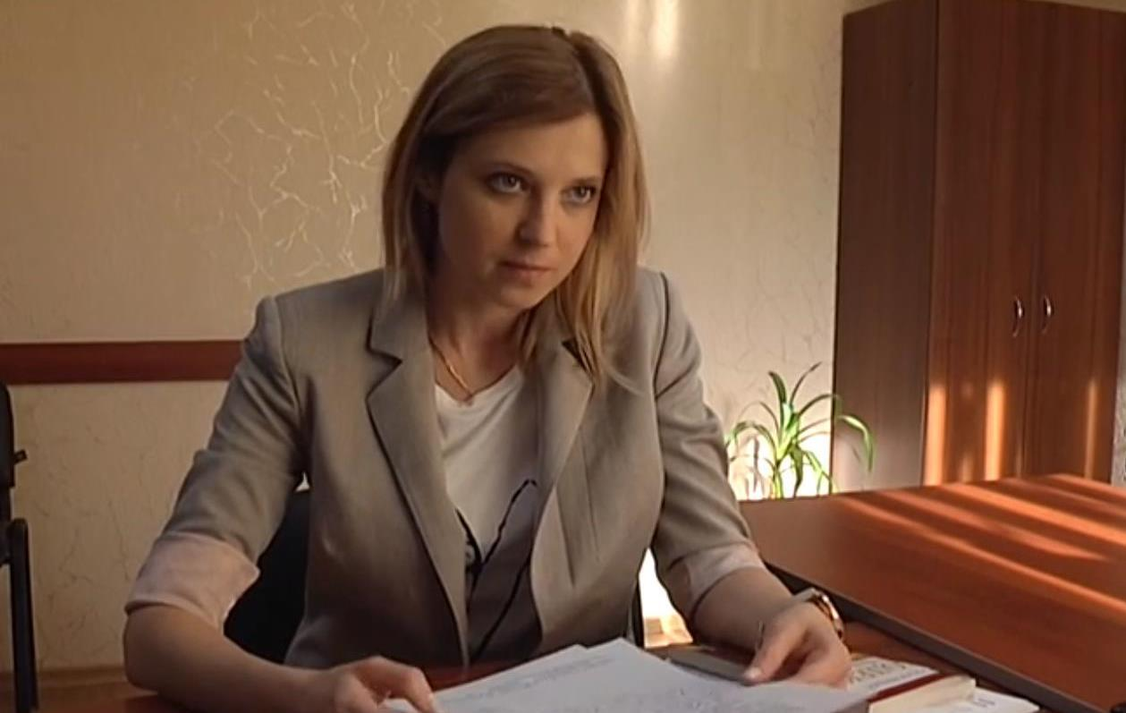 Natalia Polonskaya