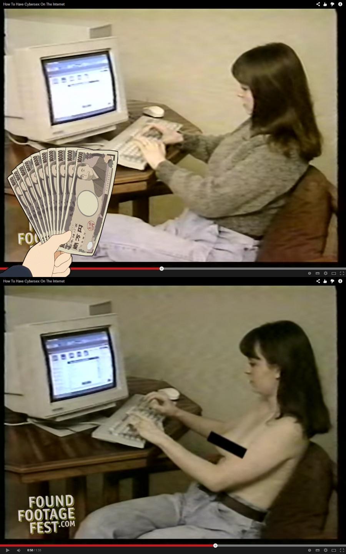 Cybersex sites