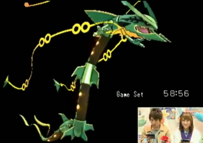 Mega Rayquaza Pok 233 Mon Know Your Meme