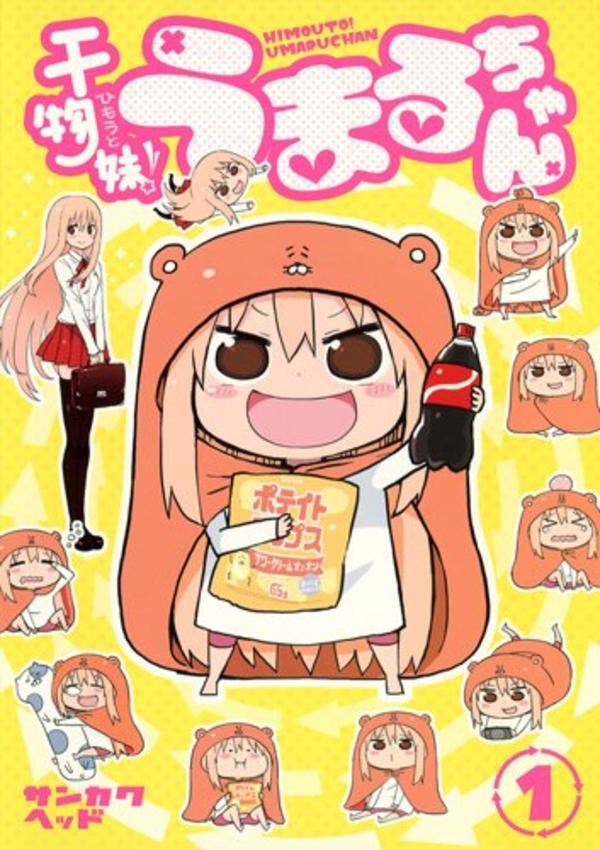 Himouto umaru-chan rule 34