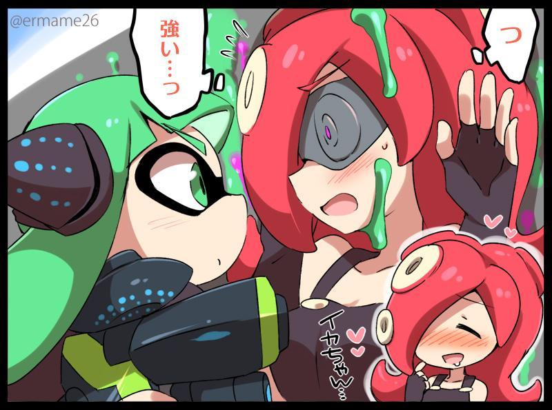 octoling she had such beautiful eyes splatoon know