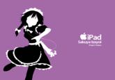 iPad Spoofing