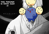mushishi-ginko-big.png