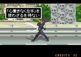 """I must use """"Haoh Sho Ko Ken."""""""