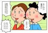 Kimoi Girls