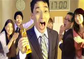 Ippon Manzoku Bar