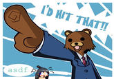 Objection!