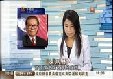 Jiang Zemin's Death Rumor