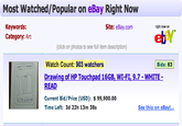 HP Touchpad Drawing eBay Auction