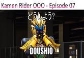 Doushio