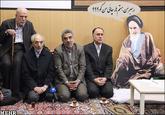 Cardboard Khomeini