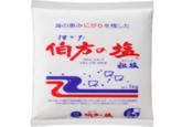 Salt of Hakata Commercial Parodies