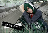 Kagerou Project/Mekakucity Actors