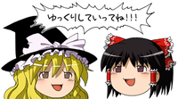 Touhou Project (Project)