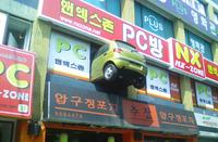 Madam Kim (김여사)