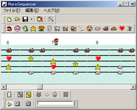 Mario Paint Songs