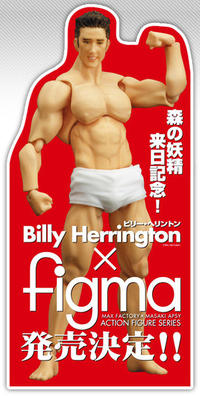 Billy Herrington / Gachimuchi
