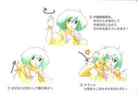 Ranka Lee's Kira Pose