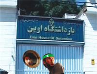 LOST=IRAN
