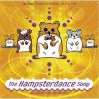 Hampster Dance