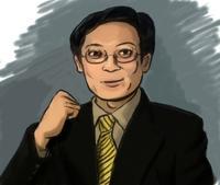 Ge Ping