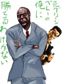 Oreimo Cover Art Parodies