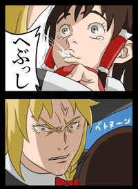 Nijiura Seven