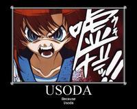 Uso Da! (嘘だ!)