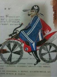 Du Fu is Busy