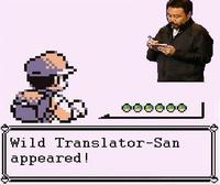 Translator San / He Just Doesn't Give a Fuck