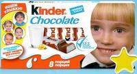 Operation Kinder