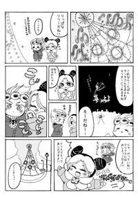 JoJo's Bizarre Adventure
