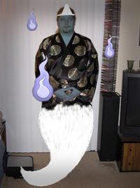 Ken-Sama