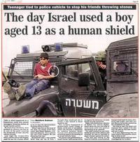 Operation Israel