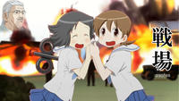 Nichijou