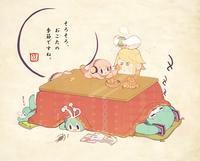 Larval Rin