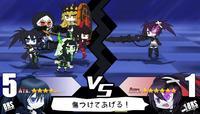 Black★Rock Shooter