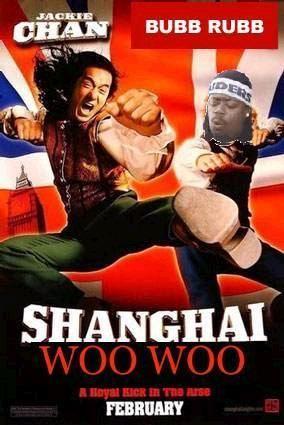 shanghai-woowoo.jpg