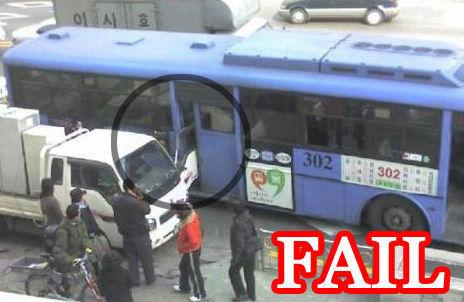 carfailure4.jpg